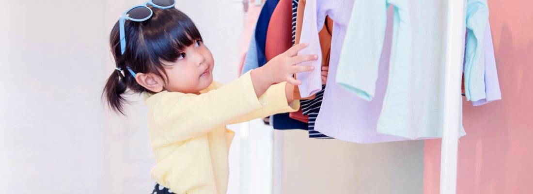 vêtements KENZO enfants à petits prix